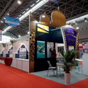 NANNING 2016 BRUNEI BOOTH COMMODITIES PAVILLION