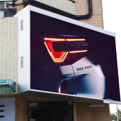 2.-OUTDOOR-MEDIA-ADVERT